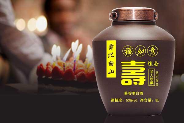 父母生日用什么酒合适-选择寿宴定制酒,让父母感受到您的孝心满满