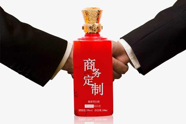 商务接待用什么酒-尽显诚意,选择贵宾接待定制酒