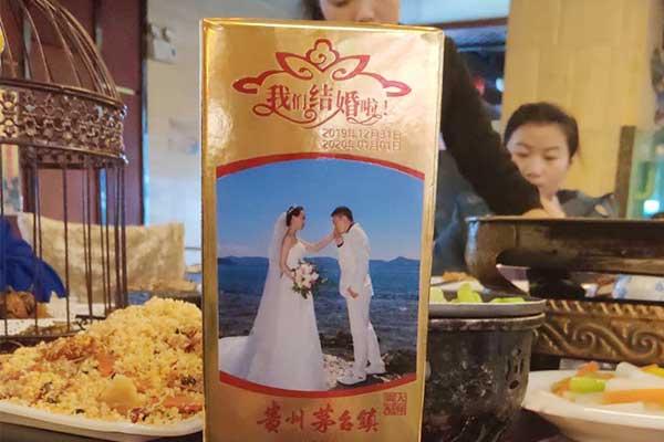 完美的婚宴怎样筹办-完美婚礼必备的选择定制酒