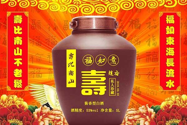 父母长辈寿宴选什么酒-选择祝寿定制酒就对了,这是酒文化的创新模式