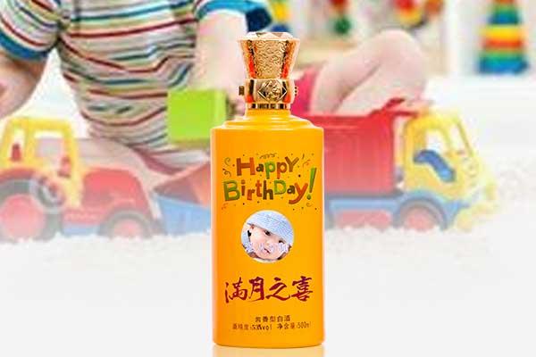 宝宝百日宴用什么酒-选择弥月宴定制酒,既隆重又经典