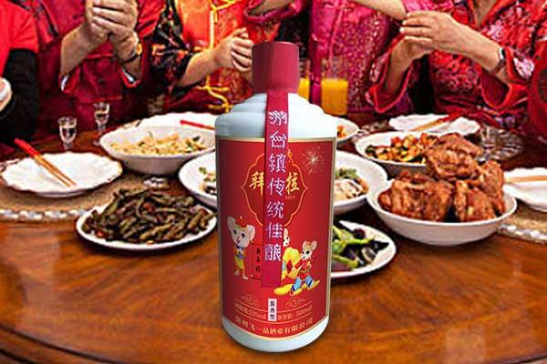 过年家人团聚喝什么酒好-选择家宴定制酒,属于平凡人的小幸福