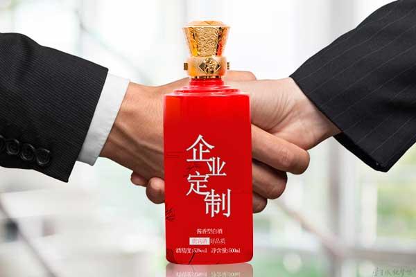 商务接待选什么酒好-定酒网推出的商务定制酒,卓越品质获得人心