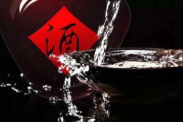 饮用高端酱香定制酒时要注意哪些细节