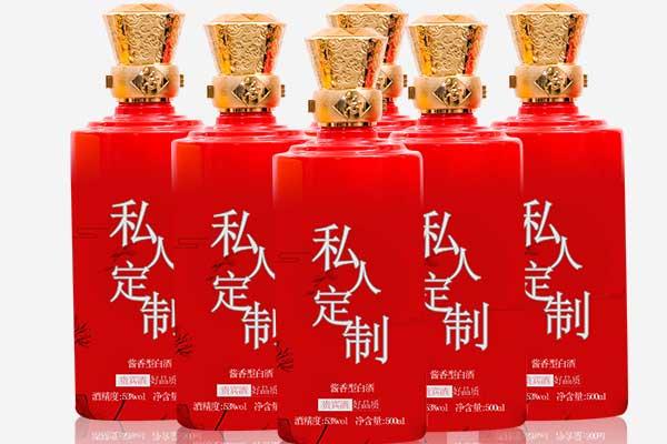 定制酱香型酒为什么不能用玻璃瓶装
