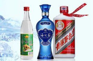 同是酒,为什么白牛二、海之蓝和飞天茅台之间的价格差距大,是有什么区别呢?