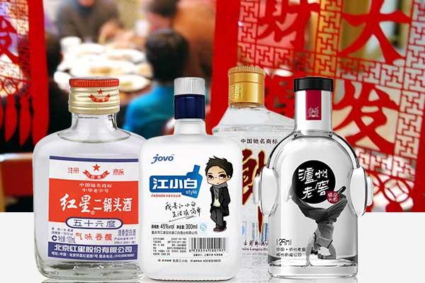 春节朋友聚会喝哪些小酒好