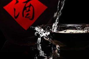 散白酒的辨别方法有哪些?不知道的白酒品牌怎么辨别好坏
