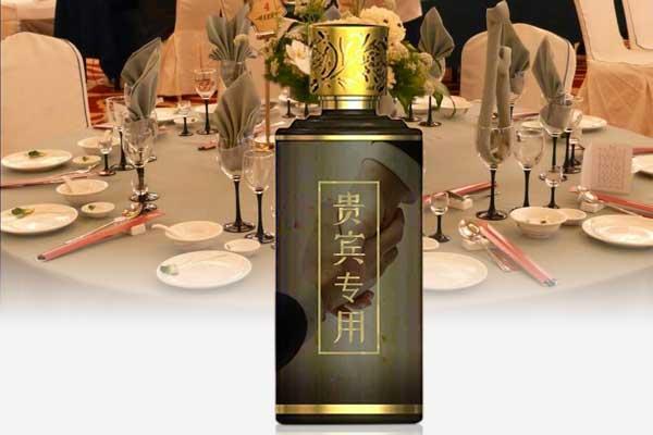 商务宴请用什么酒好-选择商务定制酒,既庄重还有诚意
