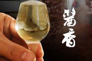 喝酱香白酒到底有什么好处,酱香酒的优势在哪里
