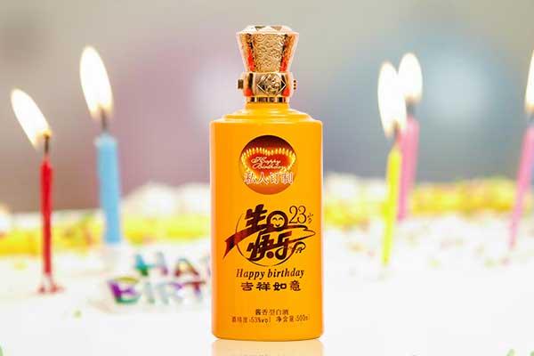 生日宴选什么酒好-选择定制酒,让您的生日与众不同