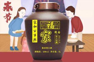春节与家人团聚喝酒,就喝家宴定制酒,增添幸福的氛围