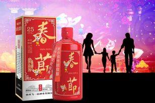 春节选用定制酒送礼,能体现出不一样的情感传递