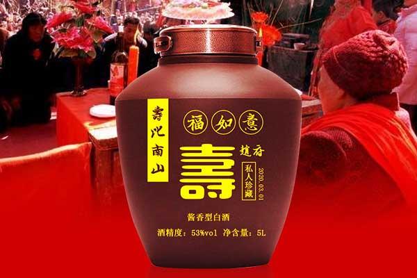 办寿宴用什么酒-选择寿宴定制酒,把美好的祝福送给长辈