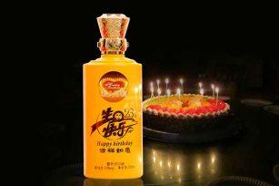 独特的生日宴怎样办才显的独特?用不同寻常的生日定制酒就对了