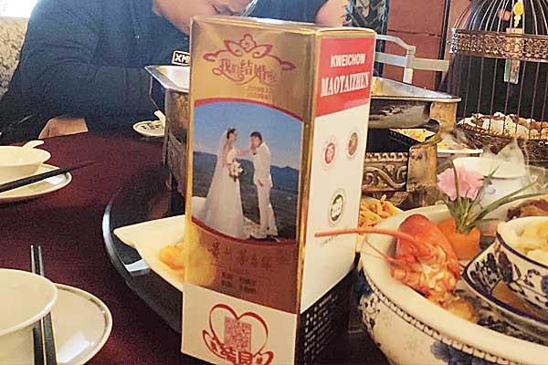 婚礼用什么酒好-看看定酒网的婚宴定制酒