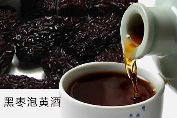 黑枣可不可以泡黄酒-黄酒泡黑枣有着哪些好处