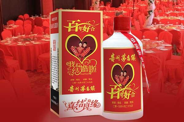 独特的婚宴怎样办-独一无二的浪漫婚礼,选婚礼定制酒就对了
