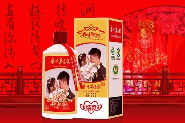 浪漫婚礼用什么酒-幸福时刻,自然是不能少了定酒网定制酒