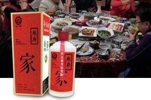 家人团聚聚会喝酒,就要喝白酒家宴定制酒是较有意义的时刻