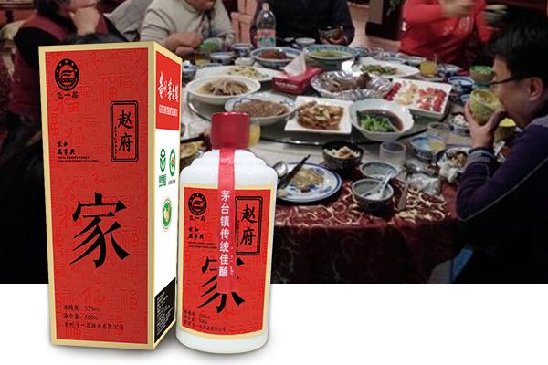 家人团聚聚会喝酒,就要喝白酒家宴定制酒
