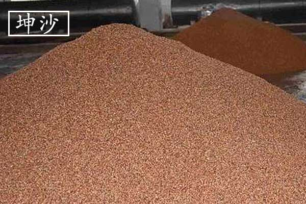 坤沙、碎沙、翻沙和窜沙是什么意思
