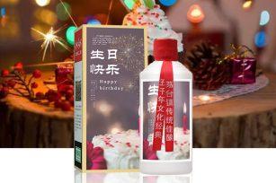为何现在筹办生日宴比较流行采用生日定制酒?