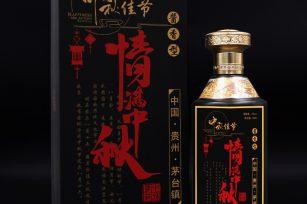 为什么要做定制酒?中秋节可以有哪些定制用得上?