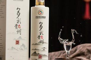多彩贵州酒怎么样?贵州新兴酱酒品牌简介