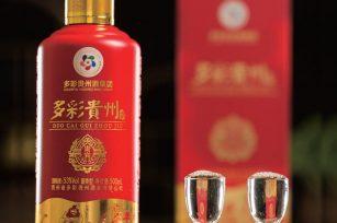 多彩贵州53度酱香型多少钱?多彩贵州贵宾红酒详解