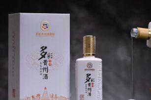 如何做多彩贵州酒53度酱香型代理?有哪些需要注意的地方?
