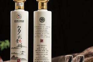 礼敬美好生活-多彩贵州礼酒多少钱?