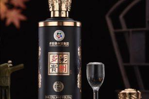 以物喻德品质黑金-多彩贵州酒金酿御品黑价格及详解