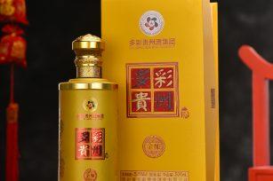 高贵古色-多彩贵州酒金酿尚品多少钱?