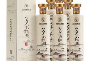 多彩贵州酒怎么样?多彩贵州酒53度酱香型价格表一览